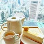 【台湾旅行】台北101の35階にあるスタバでお茶♪