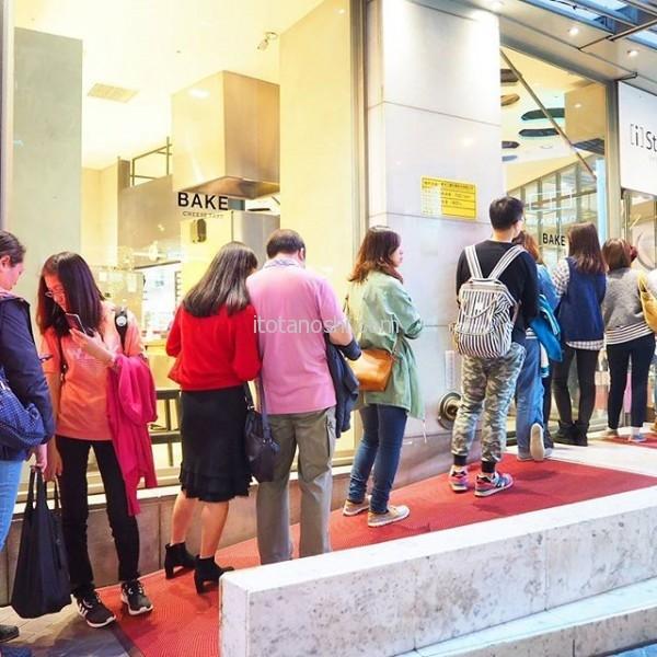 台湾に上陸したチーズタルトのBAKEには行列ができていた。#台湾 #台北 #新光三越 #中山 #BAKE #チーズ #タルト #行列