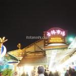 【台湾旅行】台北の夜市、どこがいいの?その1 ~士林夜市