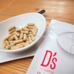 スムーズな入眠と質の良い睡眠のためのサプリメント『Dr's(ドクターズ)ラフマ葉GABA』