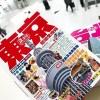 【香港旅行】香港の空港で東京と台北のガイドブックを購入