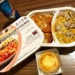 【香港旅行】深夜に食べる罪悪感と美味しさは比例する?(笑)