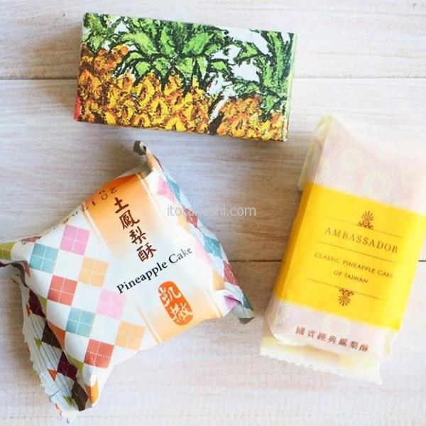 【台湾】台北のホテルのパイナップルケーキ ~オークラ、アンバサダー、シーザーパーク