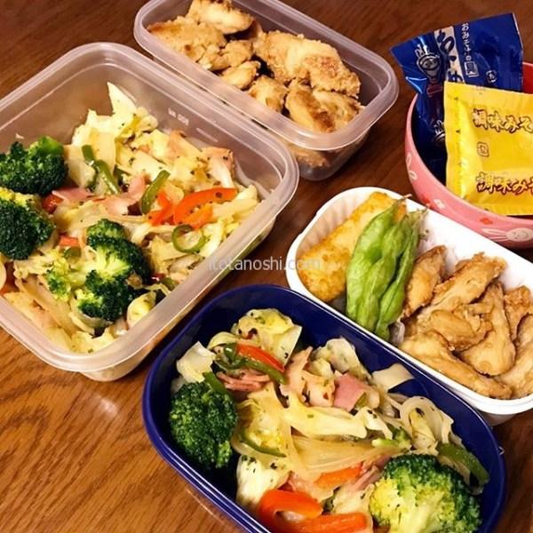 本日の作り置き。と言うか、未明にバイトに行く娘のお弁当を作って残りを冷蔵。今日は晩ご飯を作らなくていいと思ったのに。とりあえず、詰めておく(笑)#作り置き #つくりおき #糖質制限 #ダイエット #減量 #ご飯 #cooking #料理 #下ごしらえ #残り物 #お弁当 #ジップロック #ジップロックコンテナ #Ziploc #instalover #instalovers #instalove #instafood #instafoods