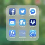 iPhoneのホーム画面のアイコンを色別にしてみたら超右脳人が快適に使えるようになった