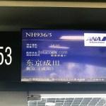 【アモイ旅行】満足度の高い旅行でした