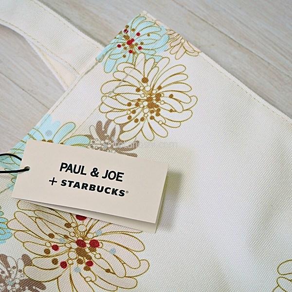【台湾・香港】スターバックスコーヒー限定 ポール&ジョーのフローラルバッグ