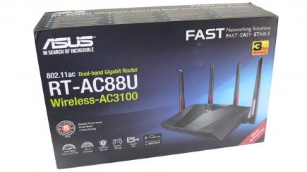Asus RT-AC88U - pic1a
