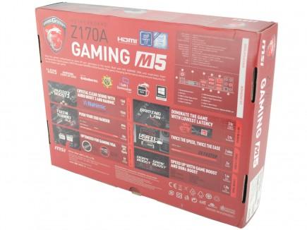 MSI Z170A Gaming M5 - pic1b