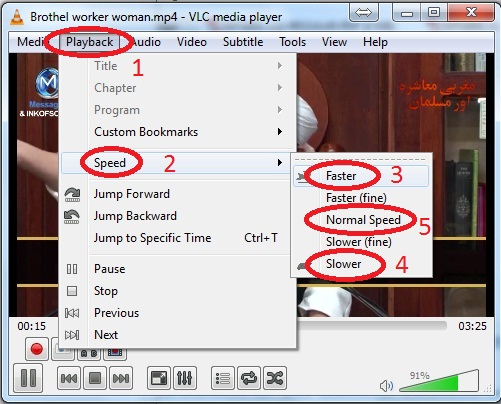 VLC Player Tips Playback speed in VLC Player
