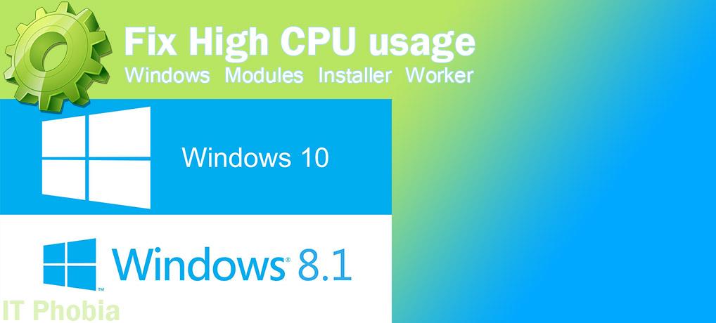 windows module installer using cpu