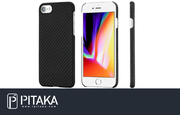 ITpro Giveaway: Pitaka Aramid Iphone-deksel