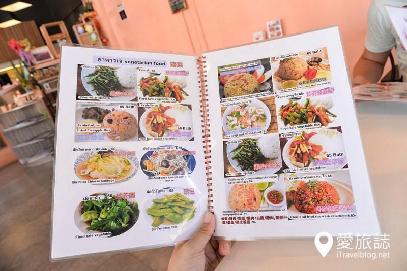 《清邁美食餐廳》鬥魚小棧 Betta House Drinks & Foods Bar 百元平價餐廳系列推薦