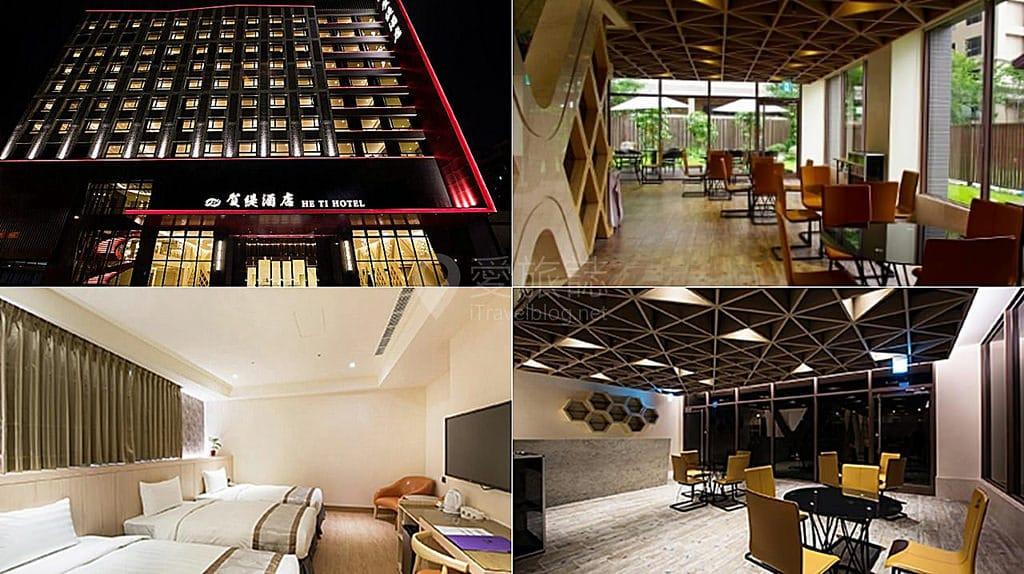 《台中訂房推薦》2015年12間全新開業星級酒店住宿推介