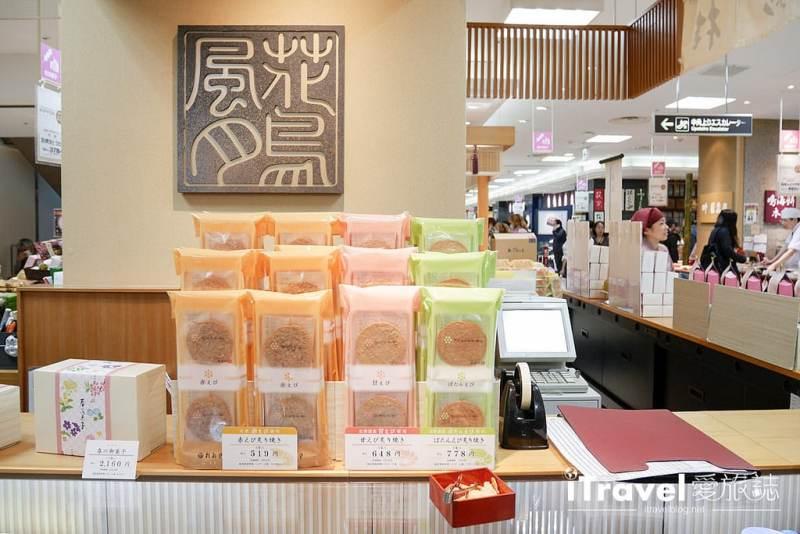 《京都必買推薦》高島屋美食街:採購在地人激推伴手禮