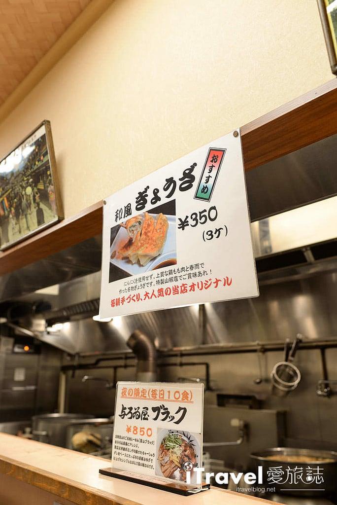 《東京拉麵推薦》淺草与ろゐ屋:首推柑橘混搭醬油拉麵