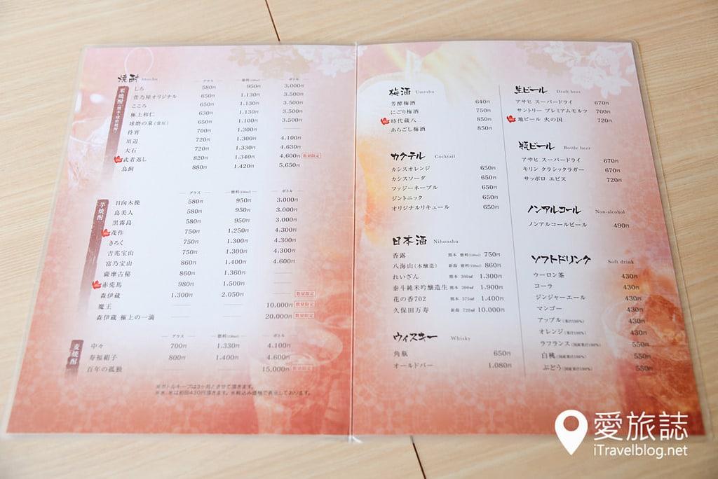 《九州熊本美食》熊本馬肉料理菅乃屋,終於跨出美食門檻第一步