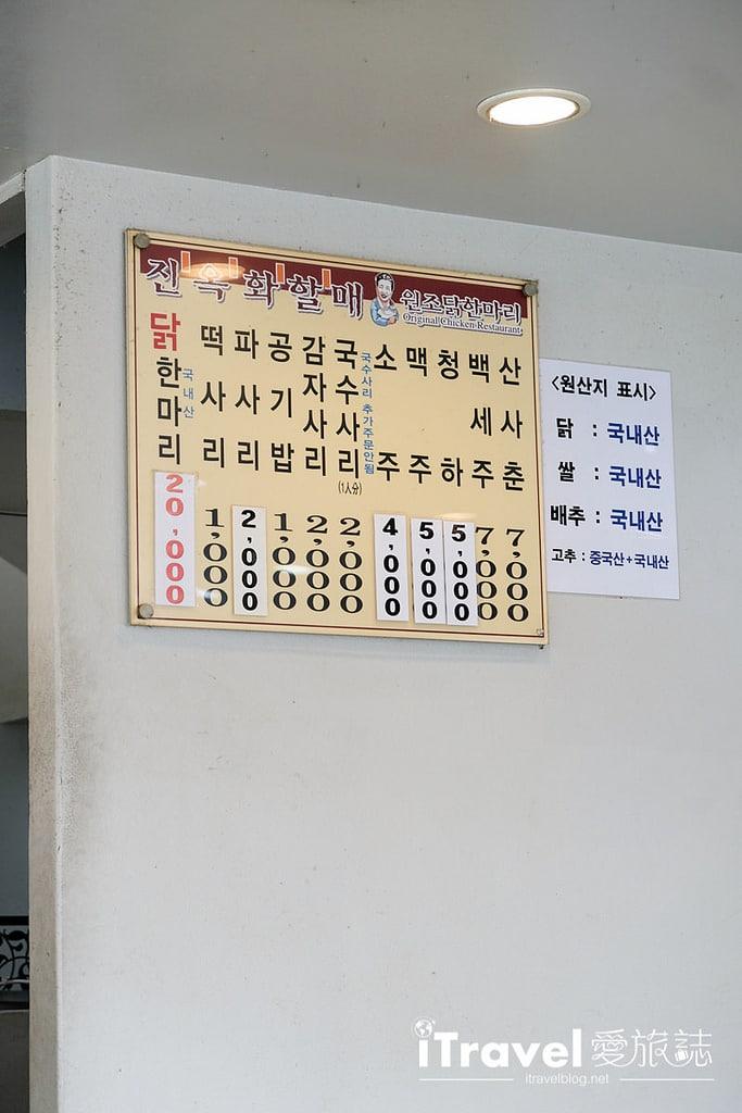 首爾美食 - 首爾, 首爾美食, 首爾自由行