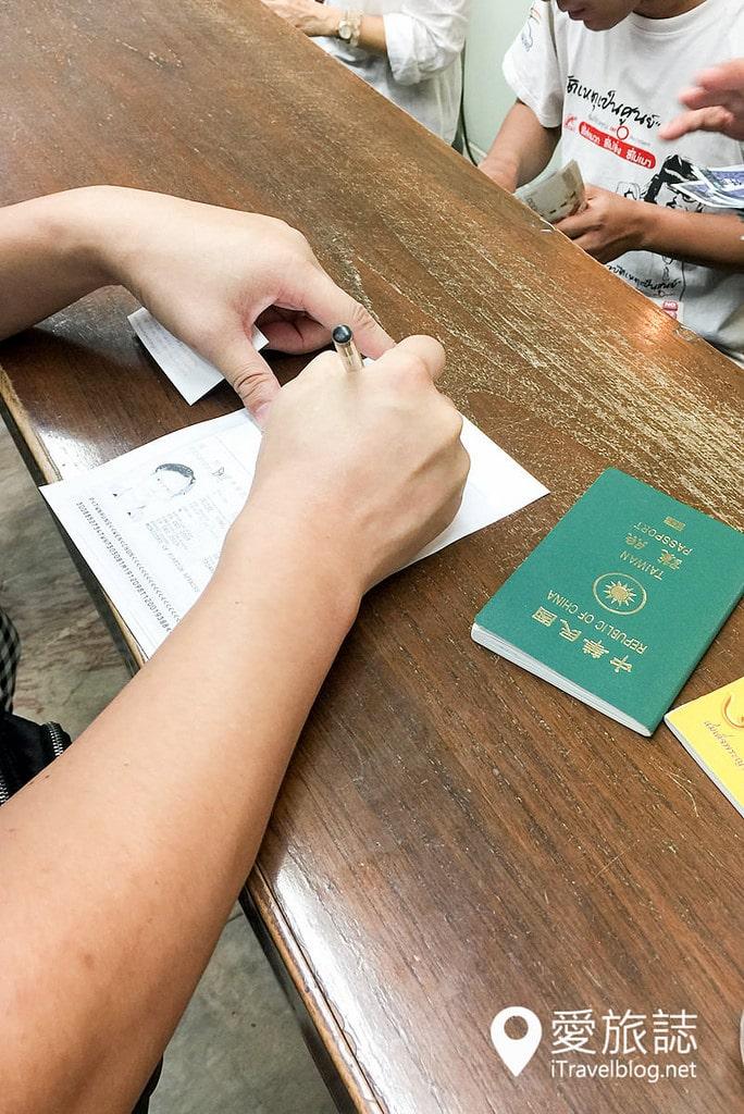 《曼谷換匯指南》VASU Exchange活素:NANA捷運站換錢好方便