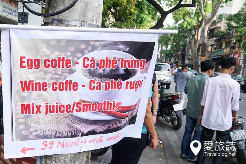 《河內美食推薦》Giang Cafe雞蛋咖啡創始店:創意咖啡初體驗
