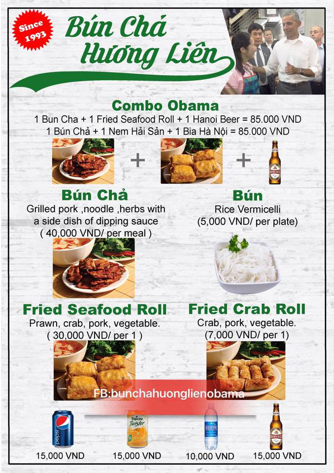 《河內美食推薦》歐巴馬總統特餐:烤豬肉米粉與炸海鮮春捲