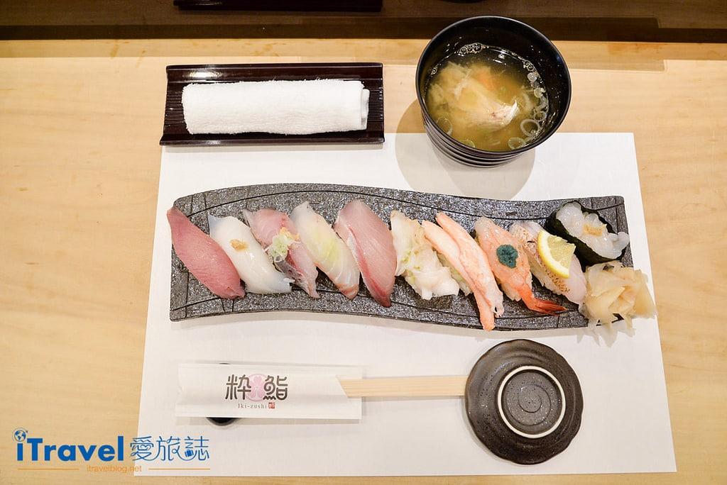 《富山美食推薦》 富山灣冰見前壽司粋鮨:見證職人手藝料理