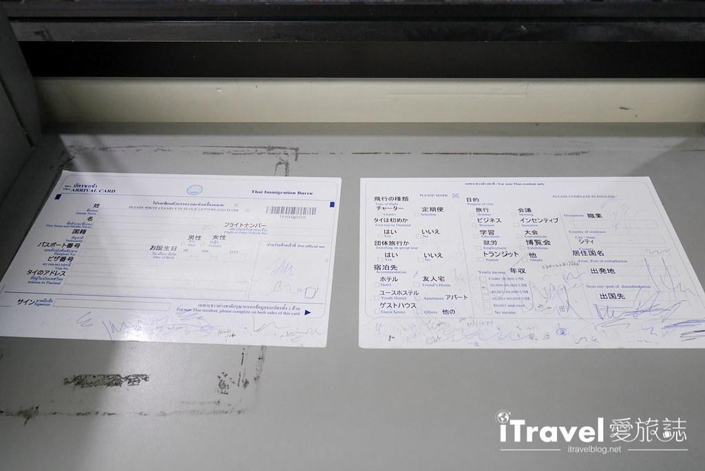 泰國入境卡填寫教學 (22)