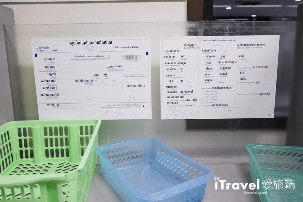 泰國入境卡填寫教學 (23)