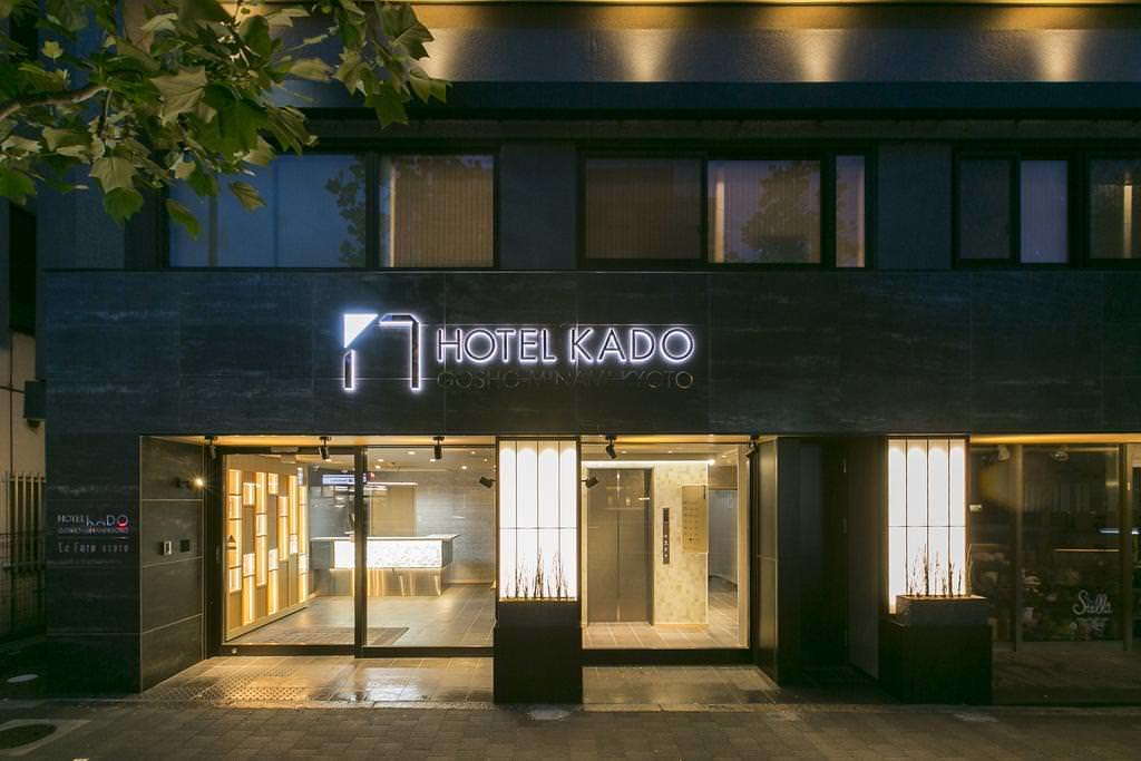 Hotel Kado Gosho-Minami Kyoto 1