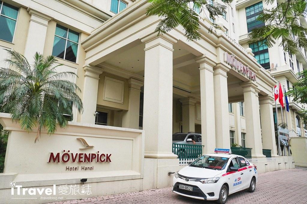越南孟清河內中心酒店 (43)