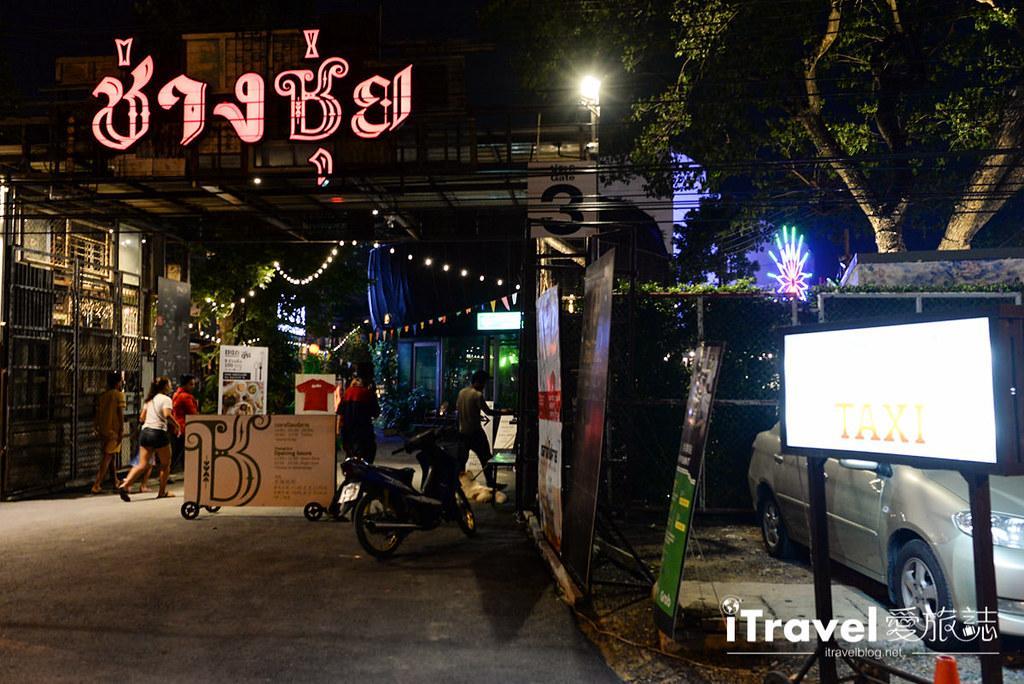 暢萃文創園區 ChangChui Creative Space (9)