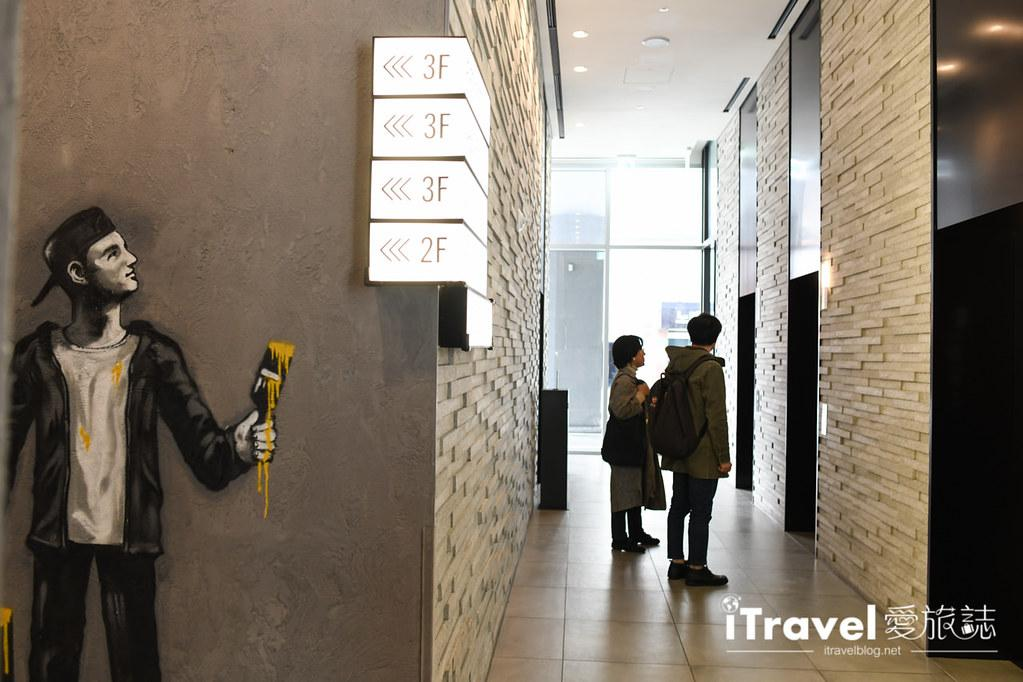 L7弘大樂天飯店 L7 Hongdae by LOTTE (75)