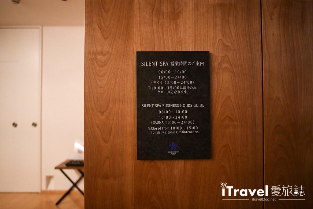 舊輕井澤桔梗希爾頓飯店 Kyukaruizawa Kikyo Curio Collection by Hilton (79)