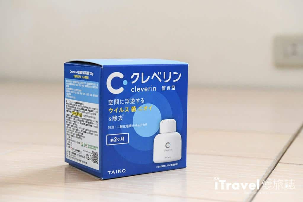 防疫用品攜帶出國 (3)