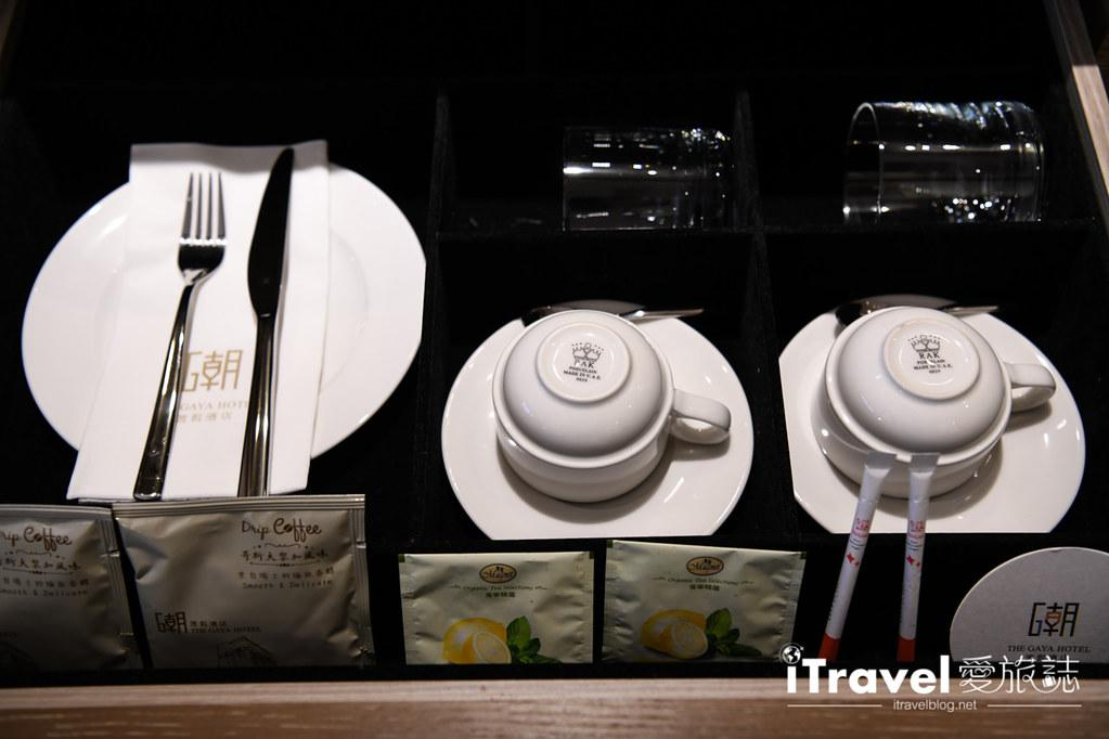 潮渡假酒店 The GAYA Hotel (35)
