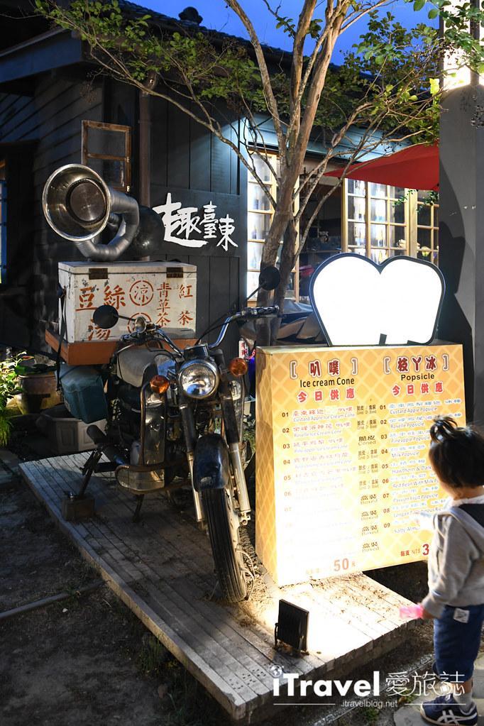 鐵花村音樂聚落慢市集 (23)