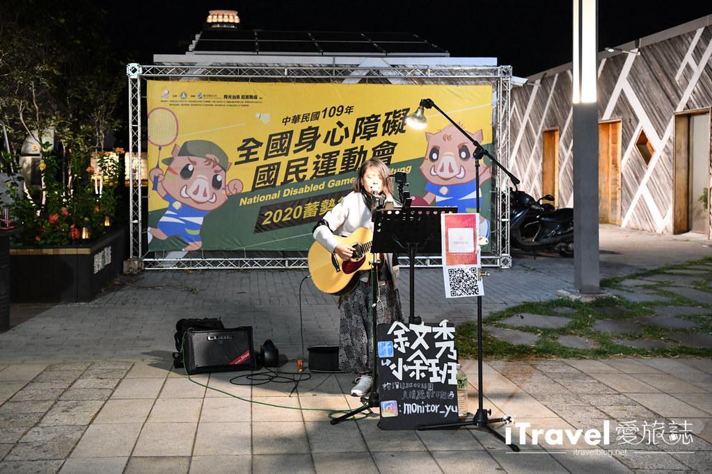 鐵花村音樂聚落慢市集 (45)