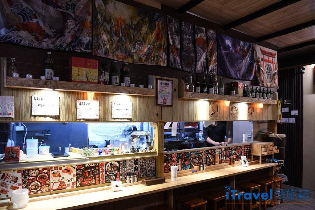 鬼斧燒烤屋 (1)