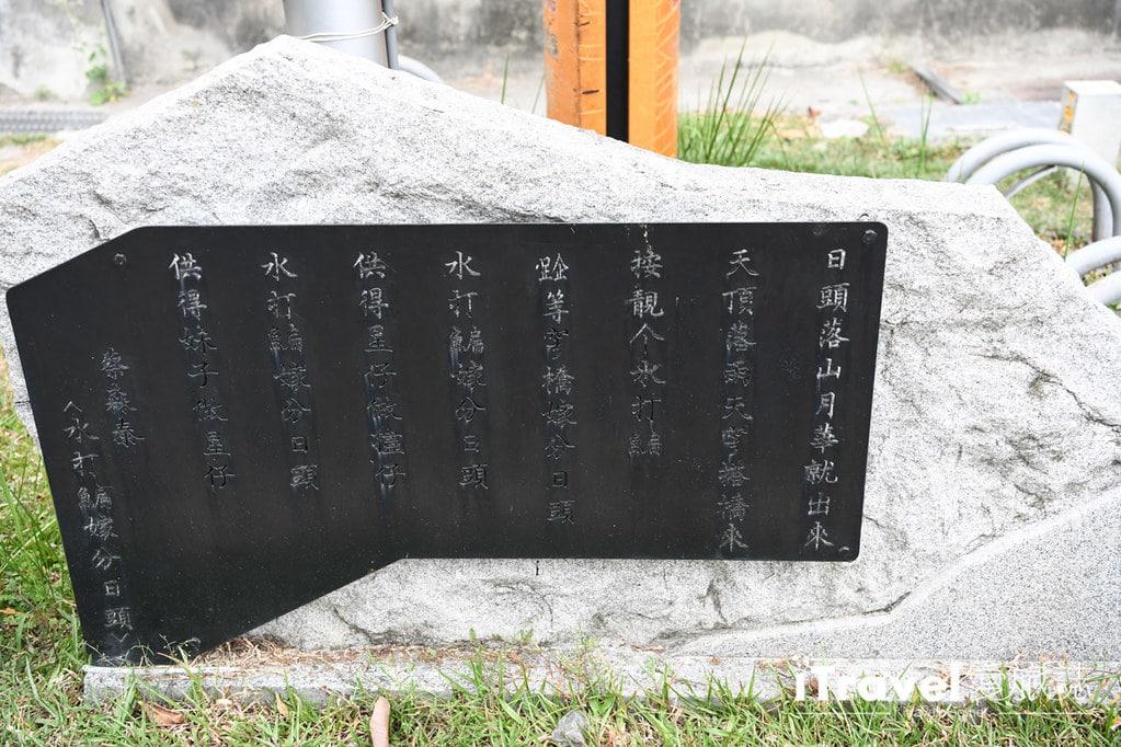 竹田驛園 (3)