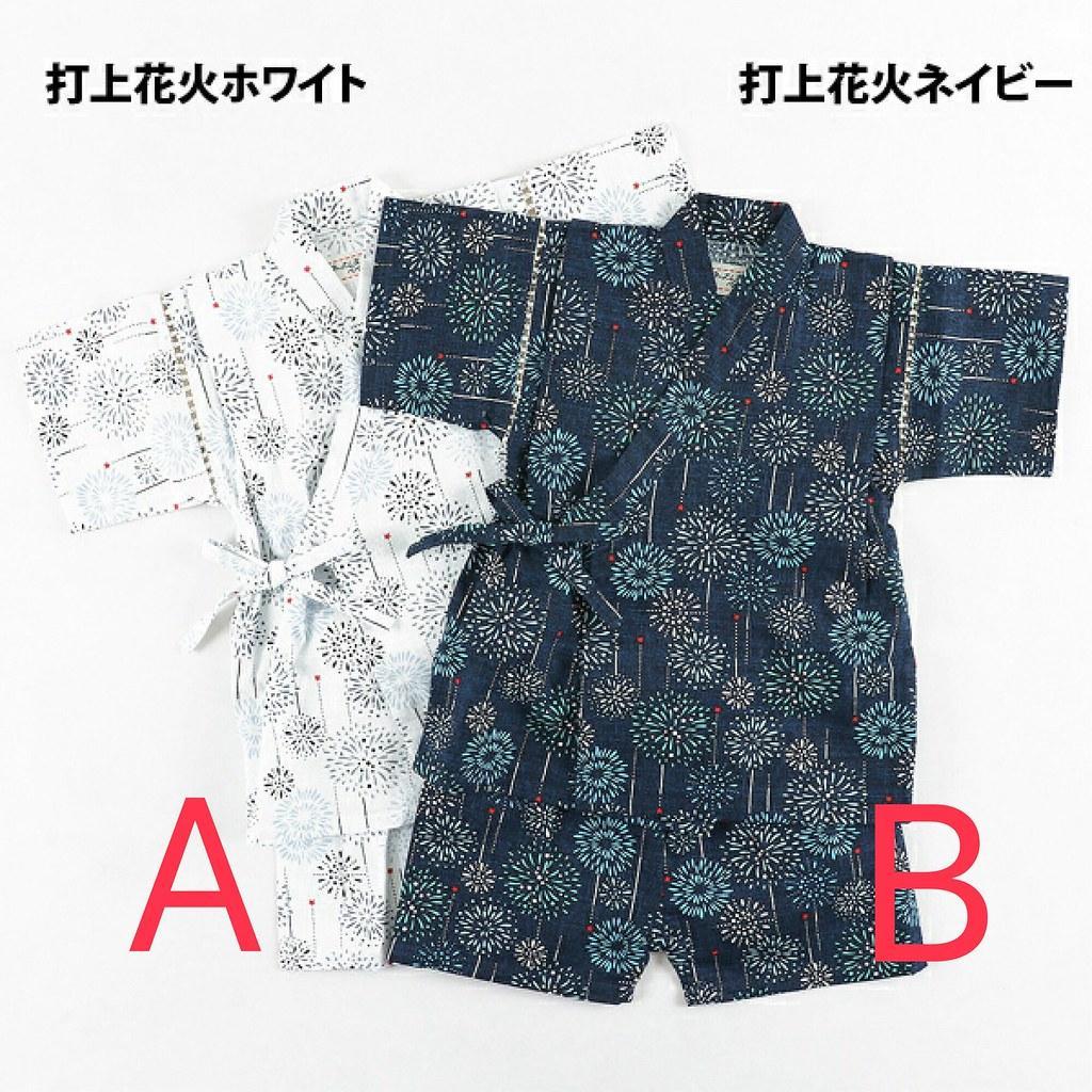 兒童浴衣團購 (38)