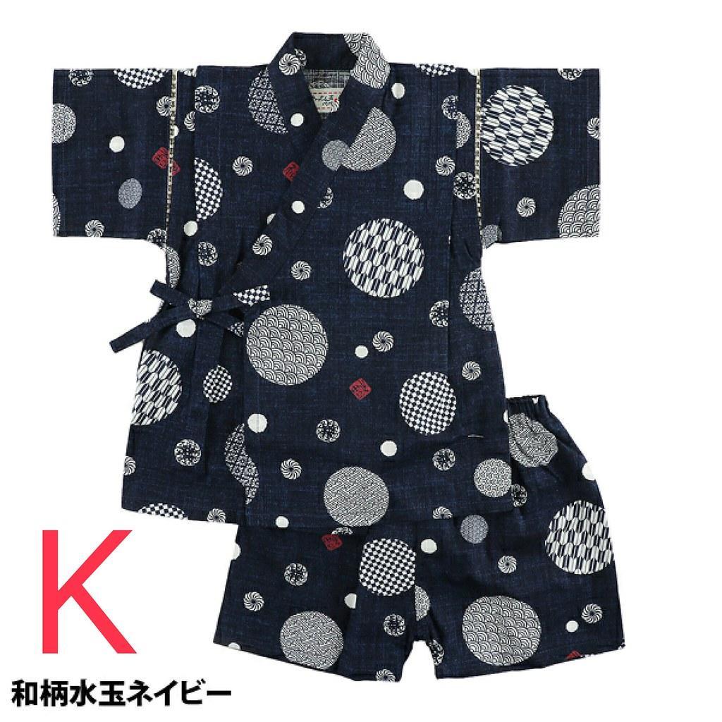 兒童浴衣團購 (47)