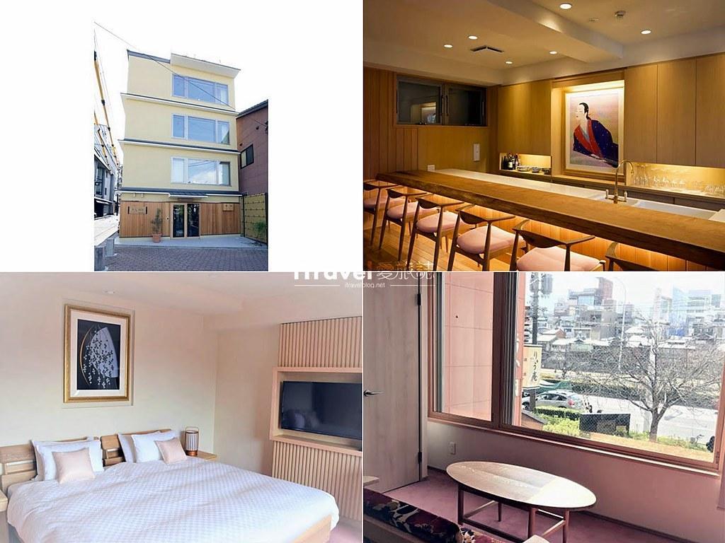 Sakura Suite