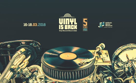 Vinyl is Back: Το φεστιβάλ βινυλίου επιστρέφει με live ηχογράφηση - iTravelling