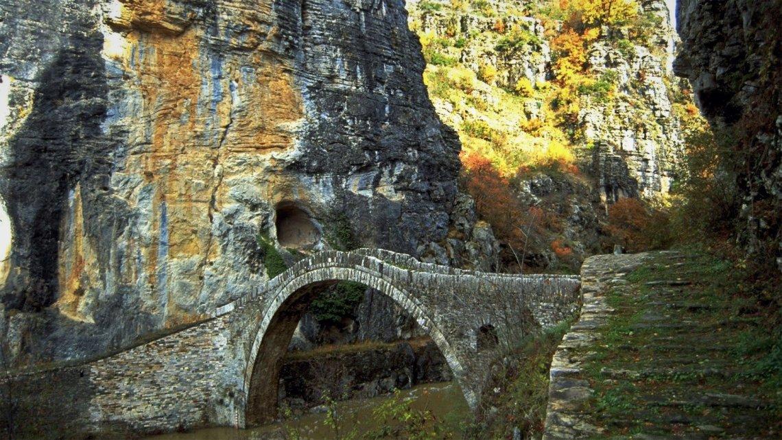 Μαστοροχώρια: Μια εναλλακτική εκδρομή στα χωριά των Ιωαννίνων - itravelling.gr