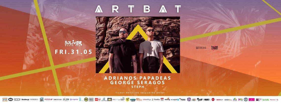 Το μουσικό φαινόμενο ARTBAT στο Bolivar Beach Bar - itravelling.gr