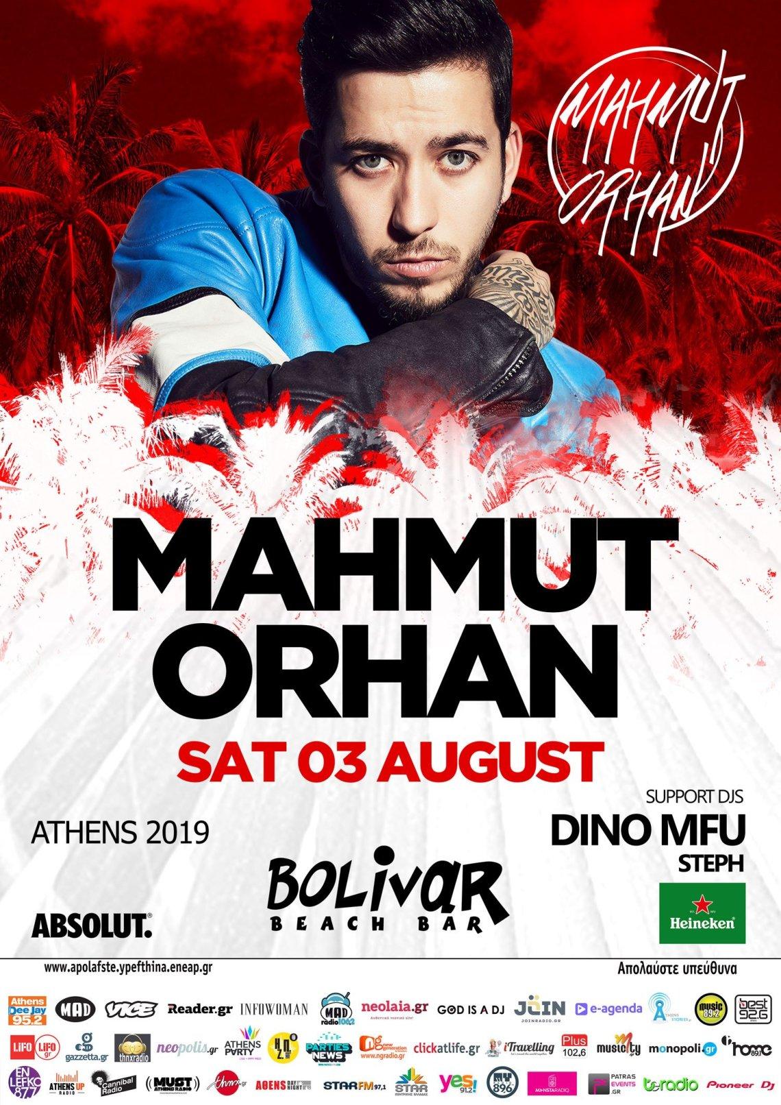 Ο Mahmut Orhan επιστρέφει στο Bolivar Beach Bar - itravelling.gr