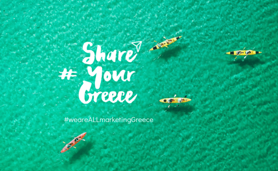 #ShareYourGreece: Ανάδειξε τη δική σου Ελλάδα με ένα hashtag - itravelling.gr