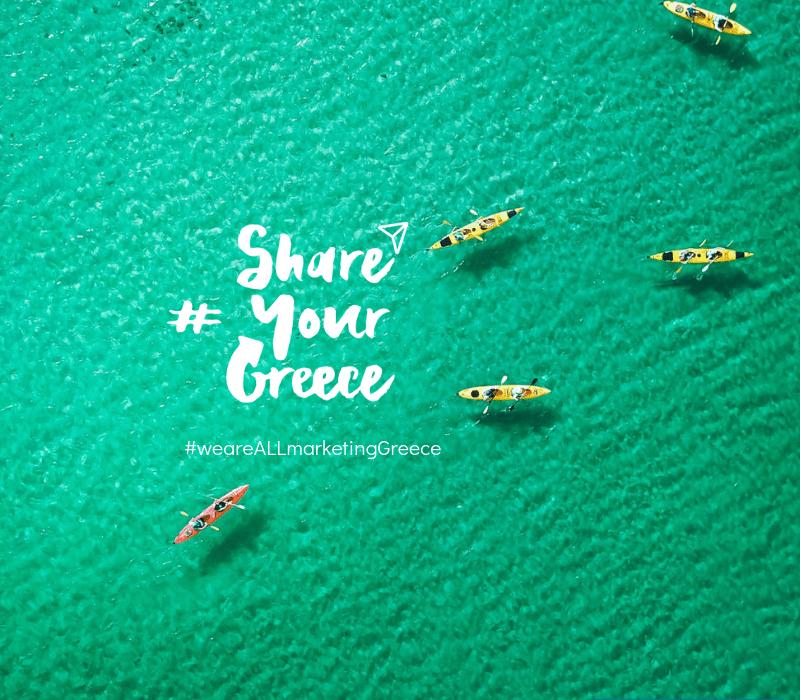 #ShareYourGreece: Ανάδειξε τη δική σου Ελλάδα με ένα hashtag - itravelling.gr