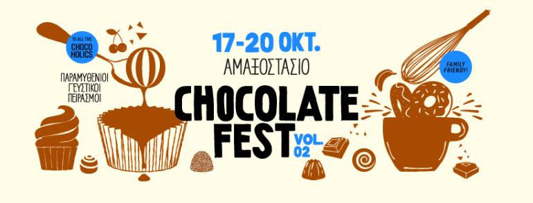 Chocolate Fest Vol 2: Επιστρέφει το πιο λαχταριστό φεστιβάλ στην Αθήνα! - itravelling.gr