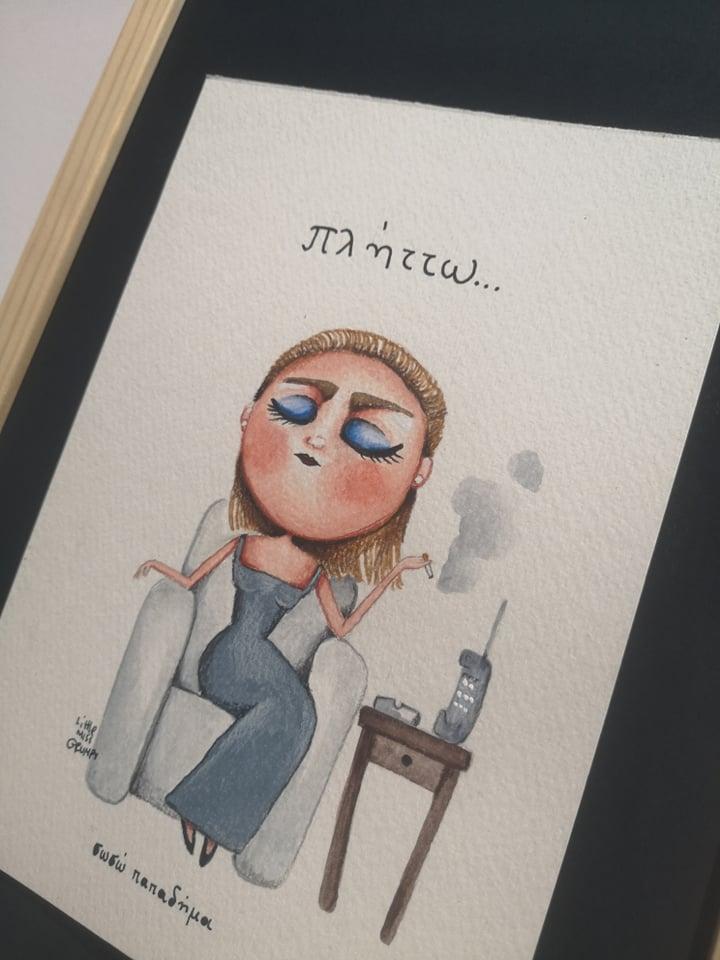 Η Μαρία Πάγκαλου βάζει χρώμα σε κάθε σου στιγμή! - itravelling.gr
